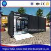 10ft/ 20ft/ 40ft Prefab restaurant barbershop mini shipping container shop prefabricated restaurant container food kiosk