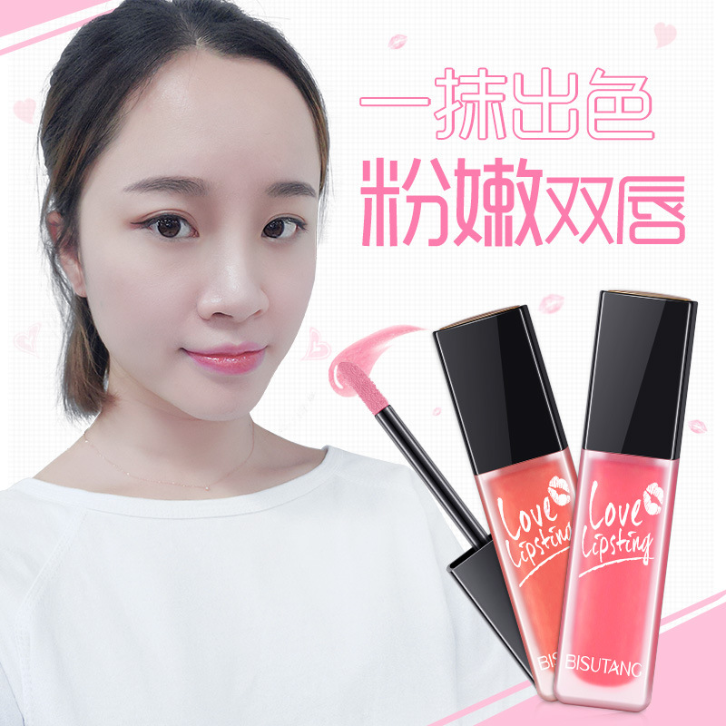 OEM ODM OBM cosmetic beauty product many colors lip gloss private label with tube package