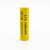Hot selling lithium ion battery Li-ion battery cell 18650 3.7V 1500mAh 15C for power tools
