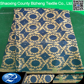 Most popular wholesale africa style african wax prints for Most popular fabric patterns