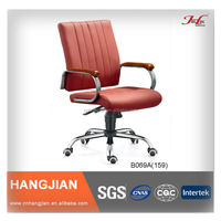 B069A Hangjian PU Leather Seat And Back Rotating Chair