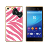 Free sample custom print design gel cell phone case for sony xperia ray st18i