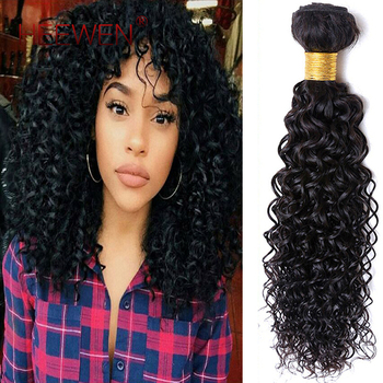 9a Grade Kinky Curly Hair In South Africa Wholesale Brazilian Hair