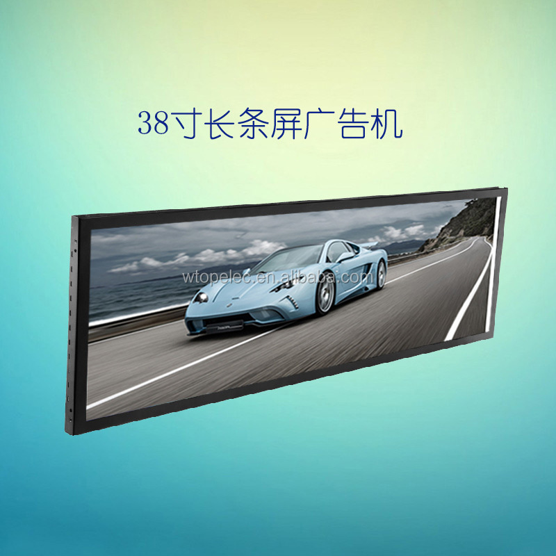 38 inch Ultra Wide lengthened extended advertising LCD monitor