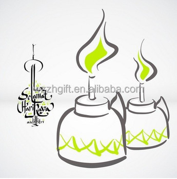Islamic greeting cards eid card buy eid greeting cardsmuslim islamic greeting cards eid card m4hsunfo