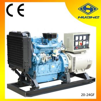 20kw Diesel Generator SaleUsed For SaleDiesel Power