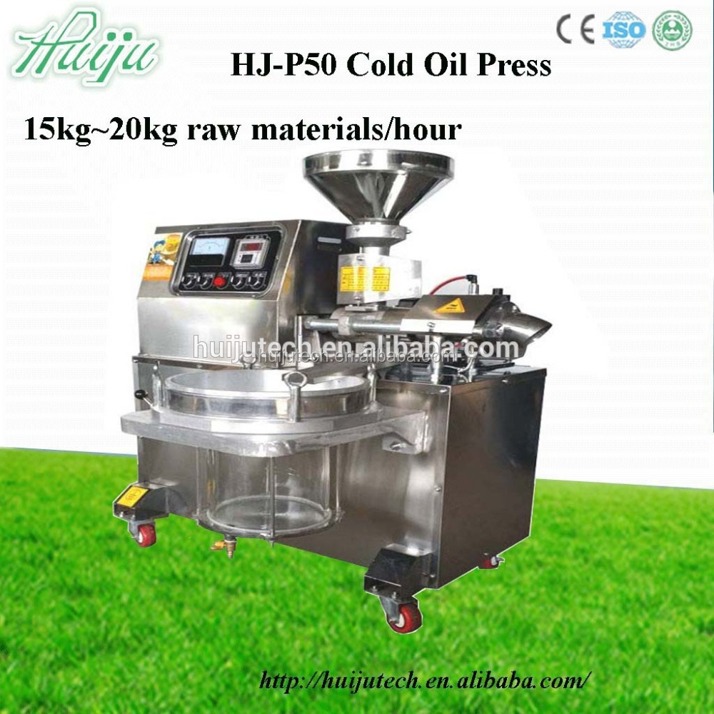 multifunction screw commerical and home use fully automatic oil press machine HJ-P50