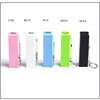 Hot sale rohs universal portable power bank 2600mah for smartphone!