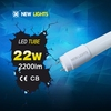 2700-6500K white 320 beam angle tube8 led tube light price in india