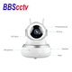 2018 new arrived 2MP cloud storage wifi wireless indoor 64gtf card smart home camera
