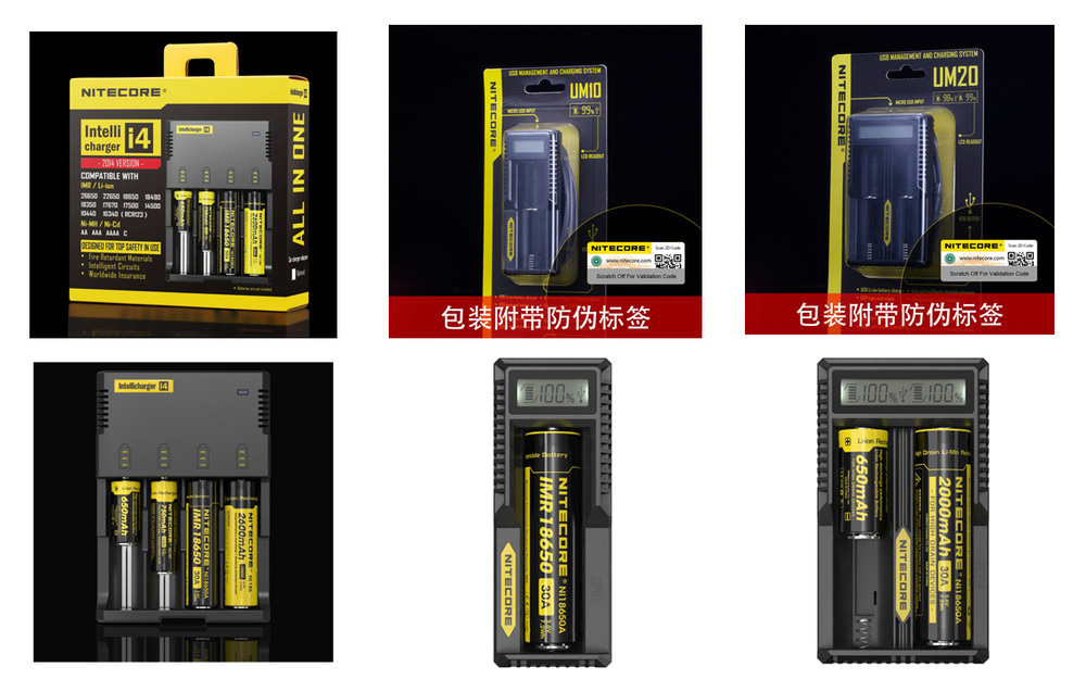 High Drain Vapcell26650 4200mAh 32A high quality rechargeable lithium battery