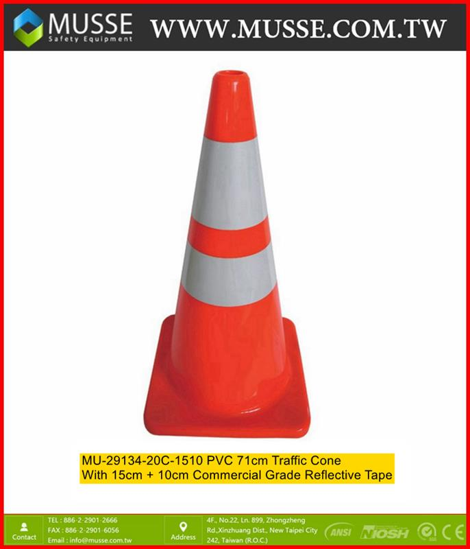 MU-29134-20C-085 PVC 71cm plastic cone with Reflective Tape