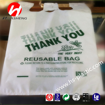 Directly Factory Thank You Plastic Biodegradable Tshirt Vest Bag Manufacturer