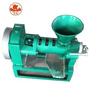 Small Oil Press Machine Cbd Oil Castor Oil Press Machine
