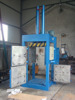 vertical textile/used clothes/cotton /yarn baler machine