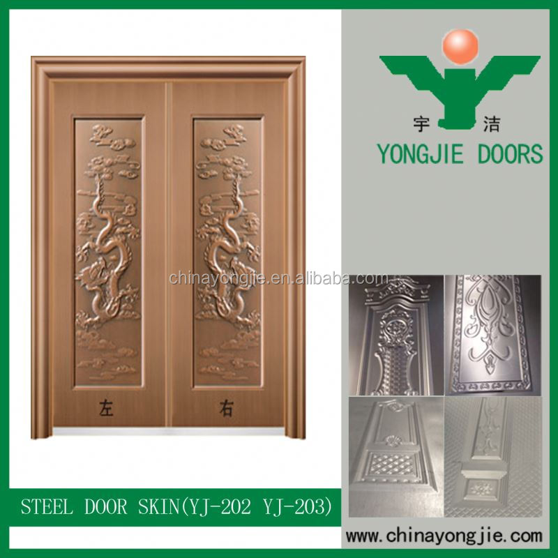 China Plastic Sheet Door China Plastic Sheet Door Manufacturers and Suppliers on Alibaba.com & China Plastic Sheet Door China Plastic Sheet Door Manufacturers and ...