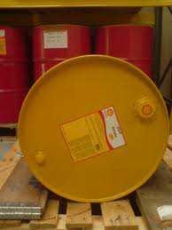 Shell Omala S2 G 640