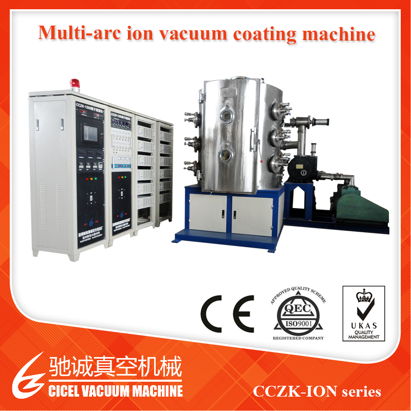 auto Hardware and watch accessories pvd coating machine/vacuum coating machine(suitable for glass,ceramic,metal,mosaic,crystal)