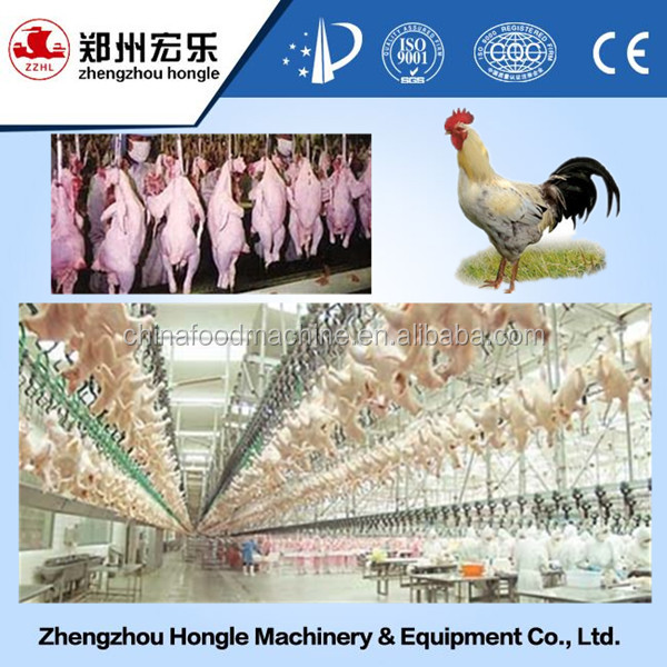 Factory Price 2016 Hot Selling Durable Chicken Slaughter Line,