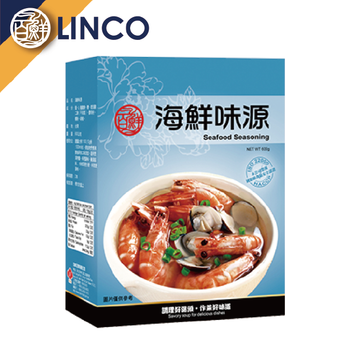 Mixed Instant Shrimp Broth Powder Buy Shrimp Broth Powder Shrimp