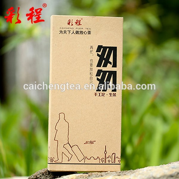 pu'er tea leaves pu erh brick tea best price puer tuo tea