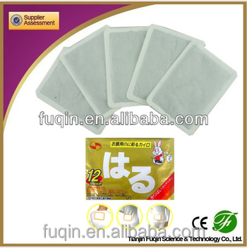 Japanese detox foot patch for foot care body warmer body patch