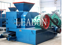 coal dust briquetting, coal powder briquette machine, scrap iron press machine