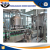 2 In 1 Automatic Aluminum Can Filling Sealing Machine For Carbonated Beer