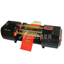 wedding invitation card printing machine,Christmas card printer ADL-330B