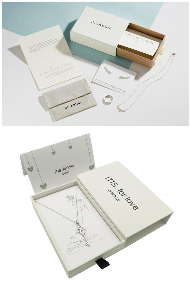 Custom logo cardboard luxury wholesale gift ring jewellery box