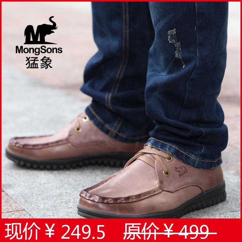 Кожа свободного покроя обувь Elephant агент по закупкам особое счётчик италия - стиль ручной работы шитьё в кожа телёнка