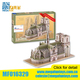 3D Notre Dame de Paris (France) World famous building 3D puzzle