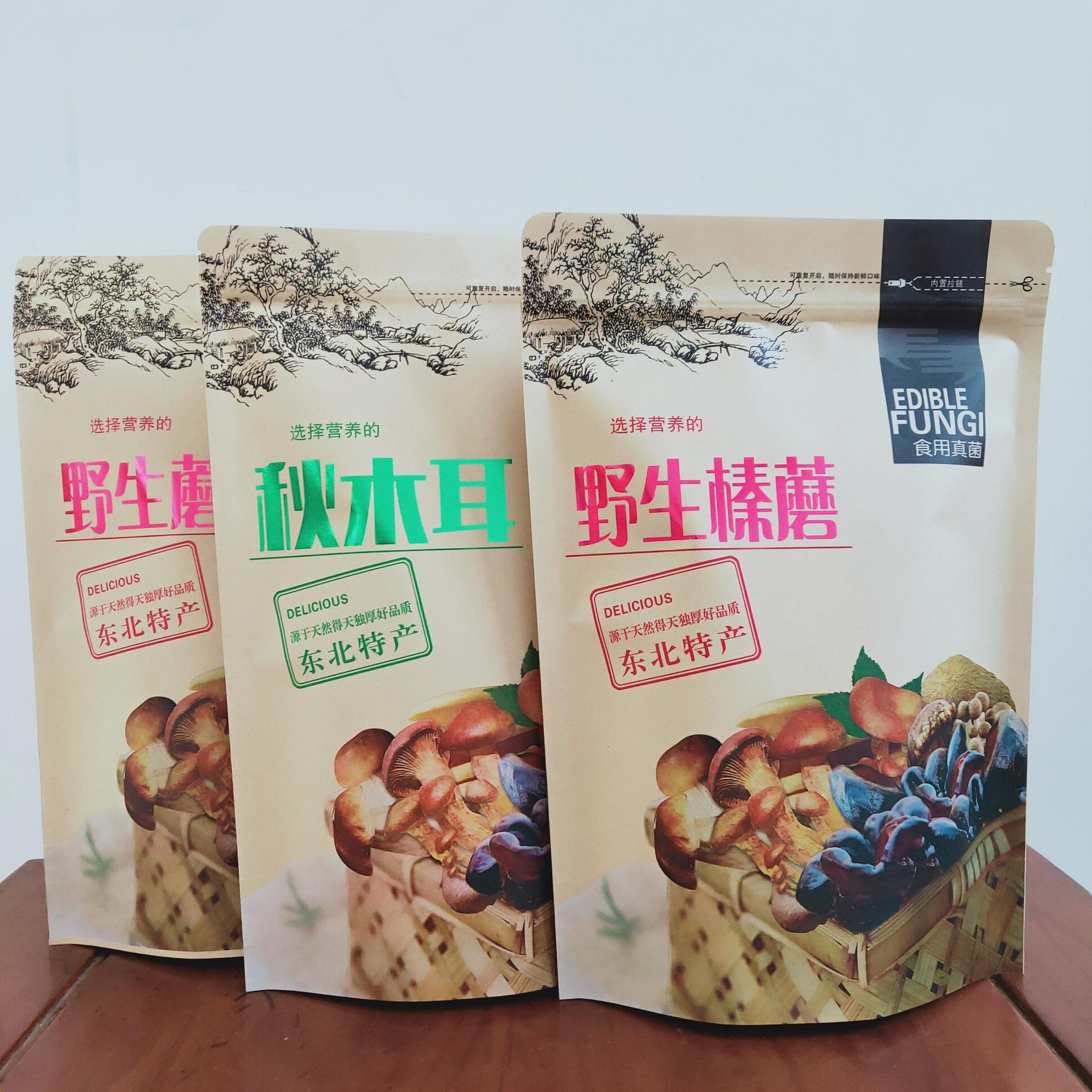 High Quality Brown Kraft Plastic Bag 7