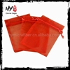 New style promotional cosmetic organza bag