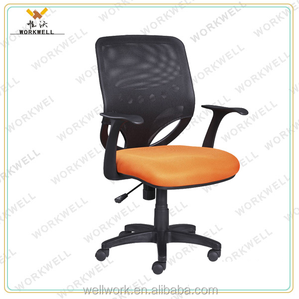 WORKWEL KW-F6077a Height Adjustable Orange Ergonomic Office Mesh Chair