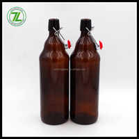 1L swing top amber beer glass bottle
