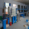 /product-detail/2018-new-wire-and-cable-extrusion-machine-insulated-electric-wire-cable-making-equipment-60725316781.html