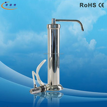 Personal Drinking Water Pipe Ceramic Filtration System Carbon Water Purifier