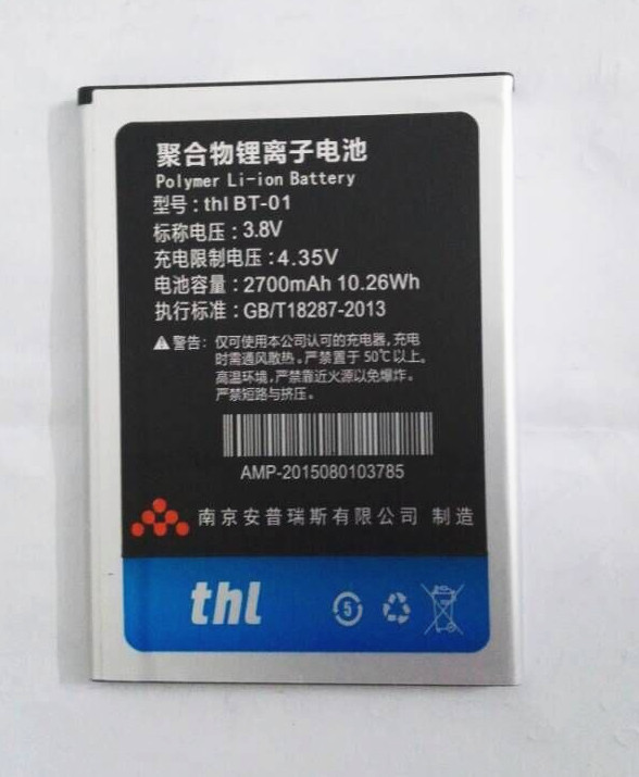Оригинальные замена литий-ионная батарея для THL T100 T100S T11 2700 мАч BT-01 аккумуляторы бесплатная доставка THL T100S аккумулятор