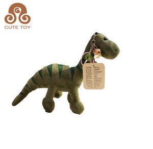 Wholesale Cute Mini Stuffed Soft Plush Dinosaur Dragon Toys With Key ring Green Dinosaur Plush Keychain