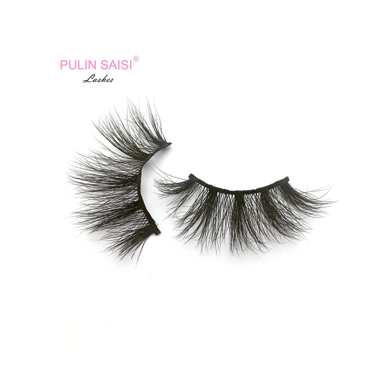 Create your own lash brand  eyelashes private label, false eyelash packaging box