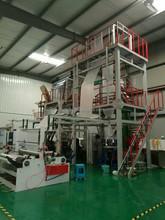 SJ55-800 Film Machinery Used for PE Shopping and Trash Plastic bag Rolling Bag making