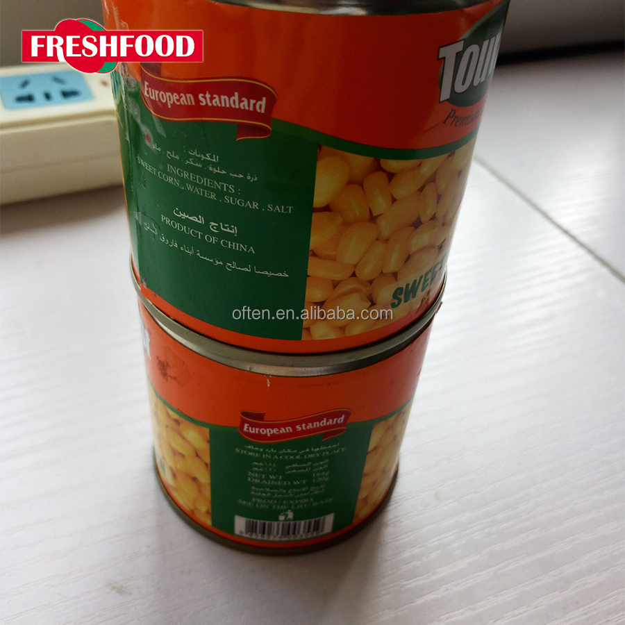 Sweet Corn in brine canned whole kernel corn thailand canned corn with cheap price