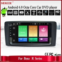 8 Core 1024*600 Android 6.0 Car radio tape recorder Player for R Class W251 R280 R300 R320 R350 R500 support DAB+ DVR TPMS OBD2