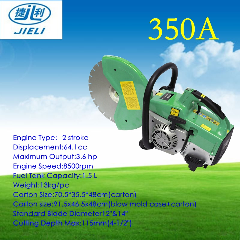 cheap price metal 2.6hp 64.1cc cut off saw with high quality