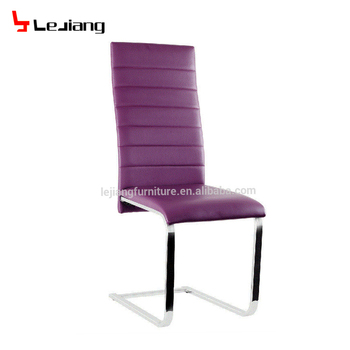 Free Sample Wingback Cheap Formal Affordable Dining Room ...