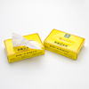Best Price Box Facial Tissue Paper In Shanghai Factory
