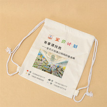 Custom Promotion eco fabric cotton bag for accessories