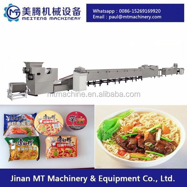 Instant Rice Noodle Manufacturing Machine