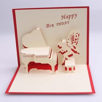 Chinese piano shape best wish thank you birthday handmade 3d chinese piano shape best wish thank you birthday handmade 3d greeting cards m4hsunfo